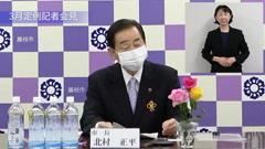 藤枝市3月定例記者会見