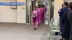 藤枝順心優勝報告会