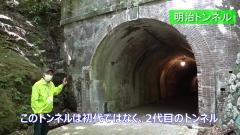 地域の歴史「日本遺産編」【ふじえだオンデマンドスクール】