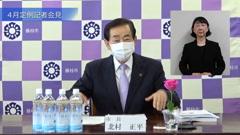 藤枝市4月定例記者会見