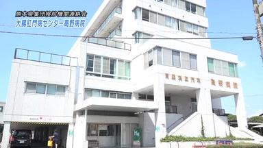 がん検診啓発インフォマーシャル/大腸肛門病センター高野病院