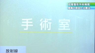 【2016】No3(腰部脊柱管狭窄症)