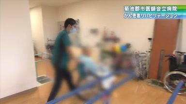 【2016】No.2がん患者リハビリテーション