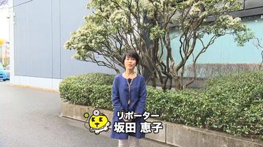 熊本地震から1年~アニバーサリー反応に備えよう~