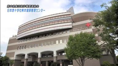 がん検診啓発インフォマーシャル/日本赤十字社 熊本健康管理センター