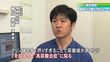 【2017】No3(合併症と治療)