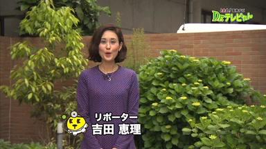 【2017】No1(痛風とは)