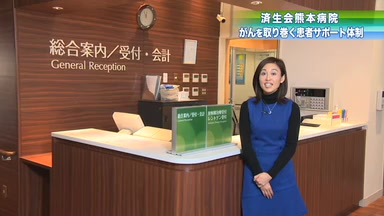 【2017】No4外来がん治療センター