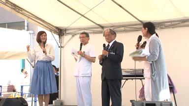 済生会健康フェア2016 「からだ健学祭」/済生会熊本病院