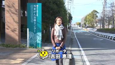 【2017】No1がん相談