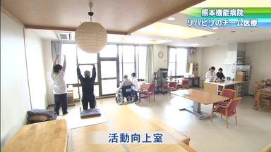 【2017】No3(リハビリのチーム医療)