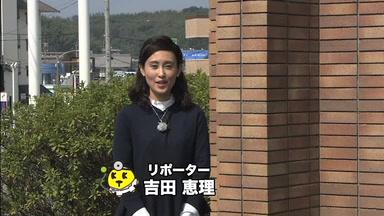 【2017】No1(熊本機能病院のリハビリの特徴)