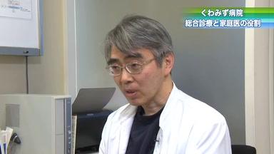 【2017】No2(総合診療の重要性)