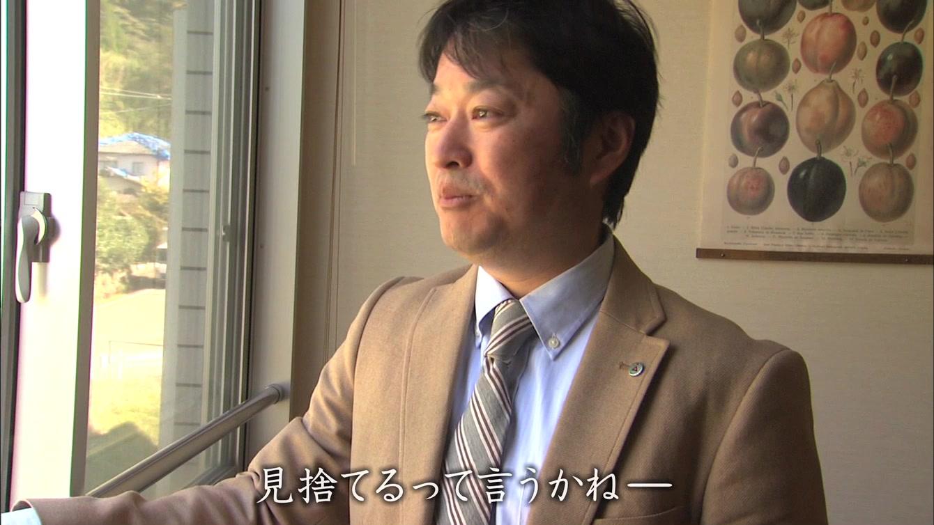 メディカルリポート①:熊本地震から3年 阿蘇立野病院の今