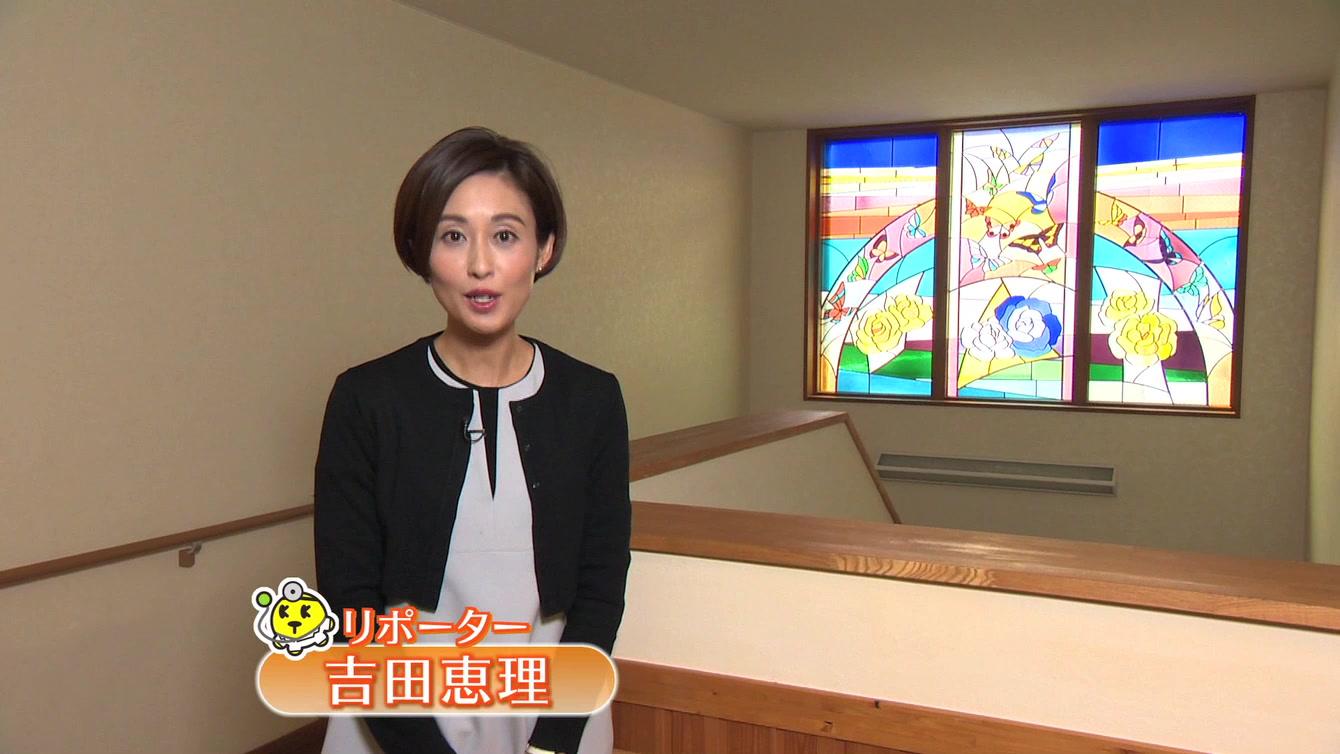 ①「熊本で最初に開設した『ホスピス病棟』」